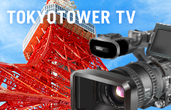 img-tower-tv